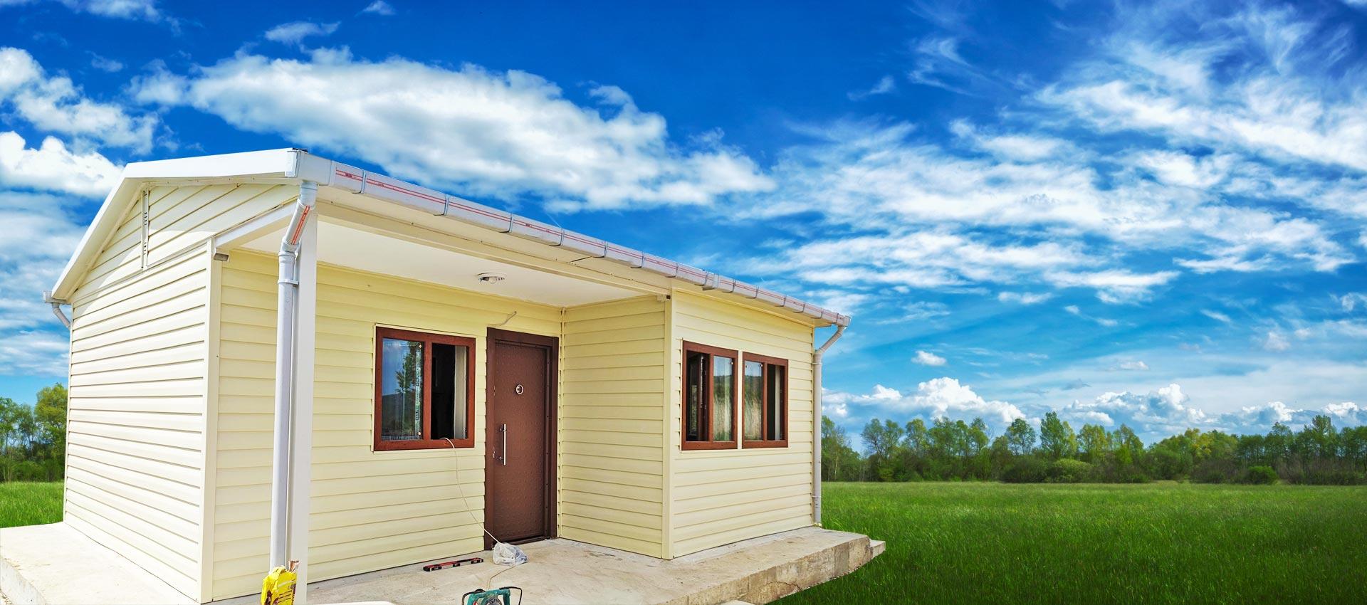Евтини сглобяеми къщи